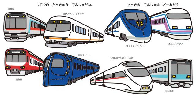 https://www.iwasakishoten.co.jp/files/shinkan/1709/83051-pg2.jpg